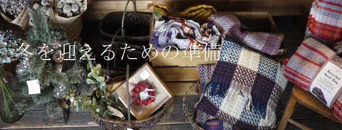 201312tokusyu-バナー