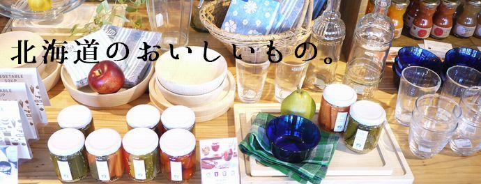 201405特集バナー(文字入り)